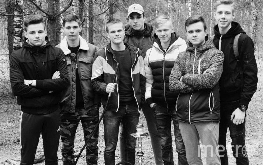 Ребята из города Демидов.