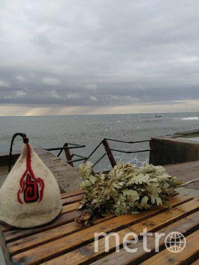 """Морская баня в Анапе. Фото Евгения Назарова, """"Metro"""""""