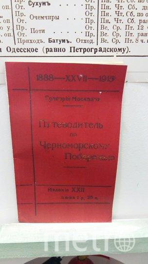 """В музее """"Горгиппия"""" в Анапе. Фото Евгения Назарова, """"Metro"""""""