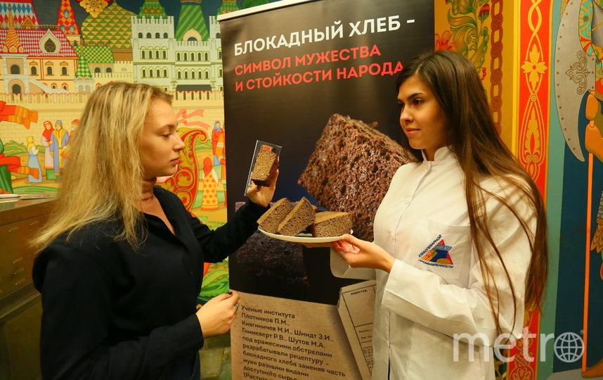 """""""Презентация"""" блокадного хлеба. Фото Василий Кузьмичёнок"""