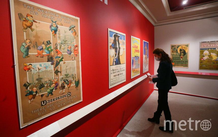 Выставка в Пушкинском музее. Фото Василий Кузьмичёнок