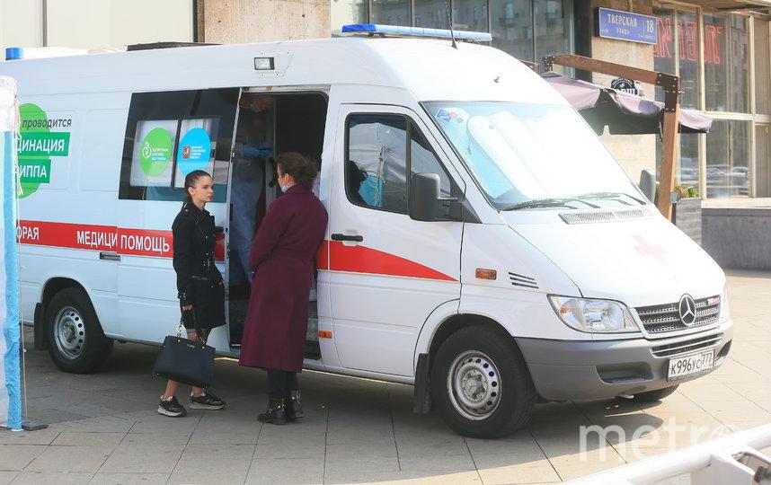 Один из мобильных пунктов. Фото Василий Кузьмичёнок