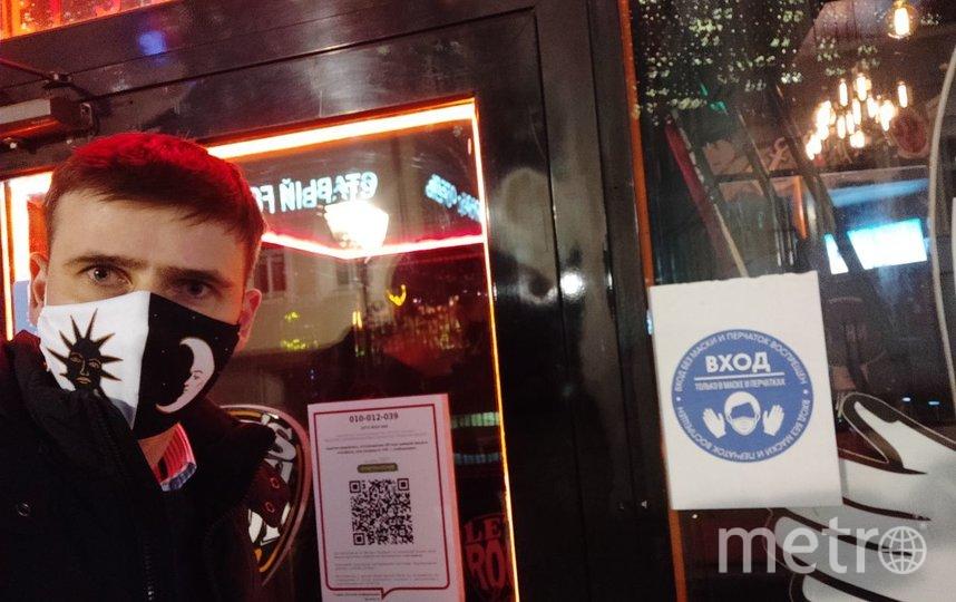 Этот бар, как и сотни других ночных заведений, теперь встречает посетителей таким листком на двери. Фото Дмитрий Роговицкий