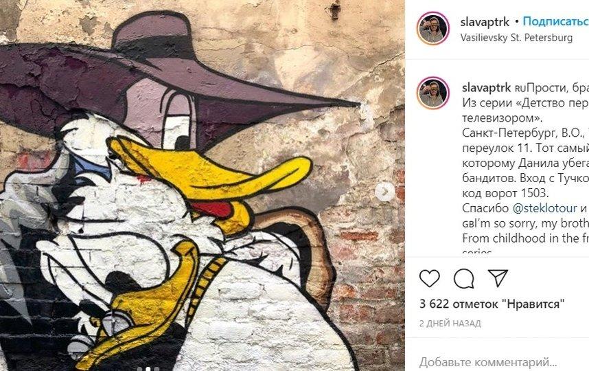 Стрит-арт объединяет в себе героев «Брата» и «Черного плаща». Фото instagram.com/slavaptrk/.
