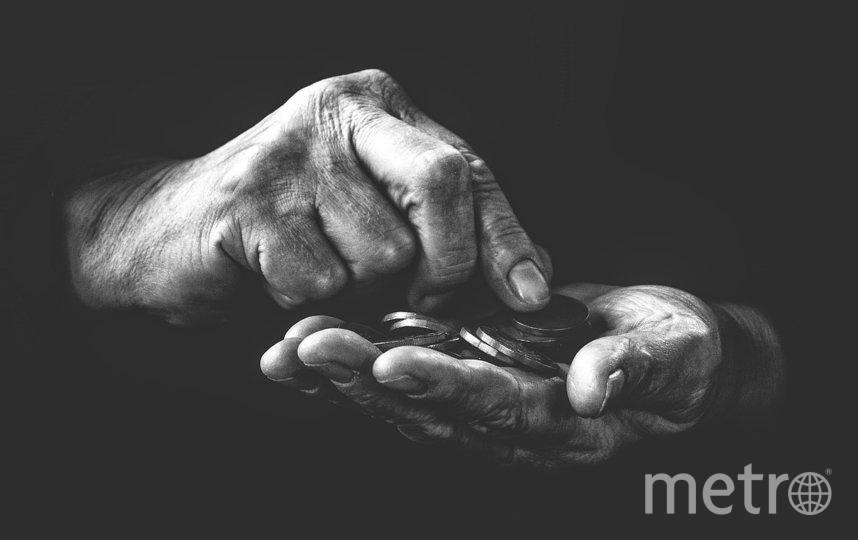 "Накопительная пенсия ""заморожена"" еще на год. Фото pixabay.com, ""Metro"""