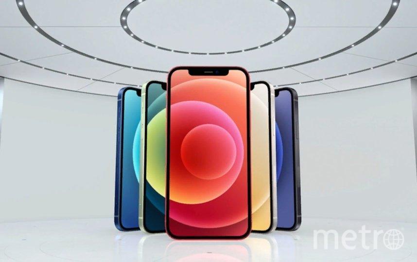 Смартфон представлен в пяти цветах. Фото Скриншот YouTube: https://www.youtube.com/watch?v=KR0g-1hnQPA&feature=emb_logo.