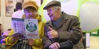 71 тыс. московских пенсионеров в 2021 году получат новую доплату