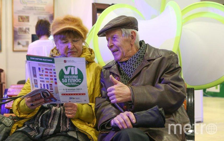 """Более 2 миллионов неработающих пенсионеров, проживающих в столице более 10 лет, получают городскую доплату к пенсии до городского социального стандарта. Фото АГН """"Москва""""/Андрей Никеричев"""