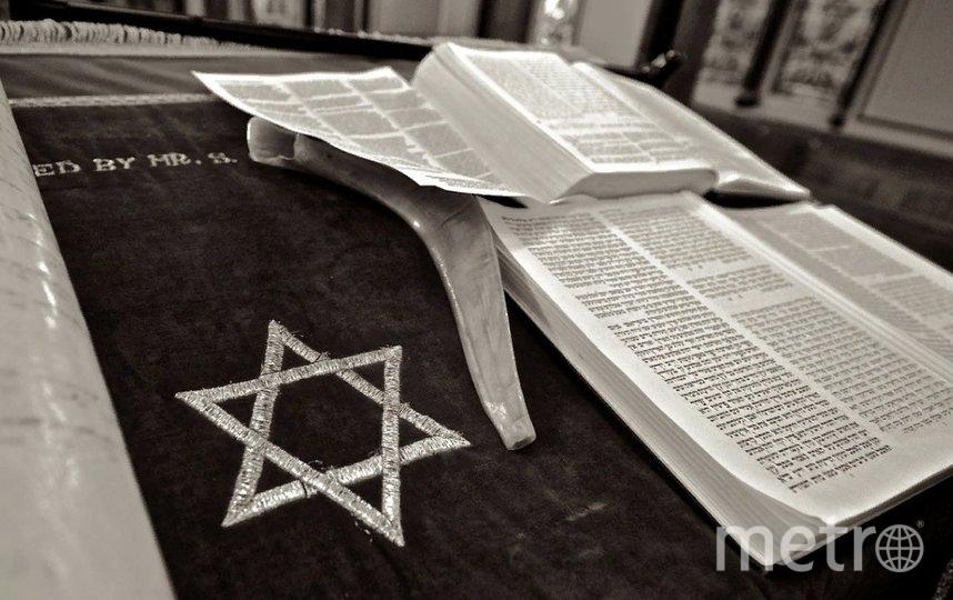 Синагогу оштрафовали. Фото Pixabay.