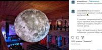 Под сводами петербургской Анненкирхе снова повисла огромная луна