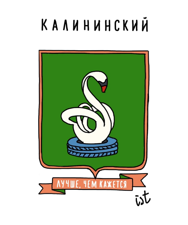 "Калининский район. Фото https://vk.com/tikhomirou, ""Metro"""