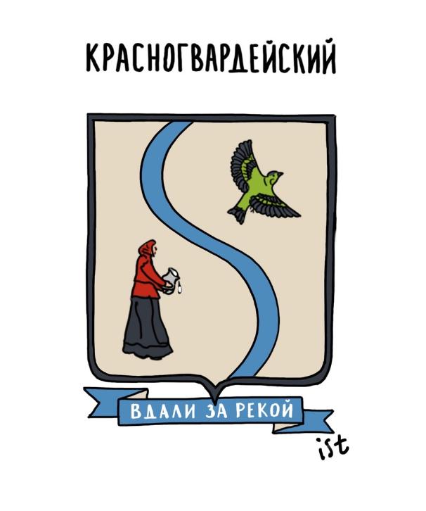 "Красногвардейский район. Фото https://vk.com/tikhomirou, ""Metro"""