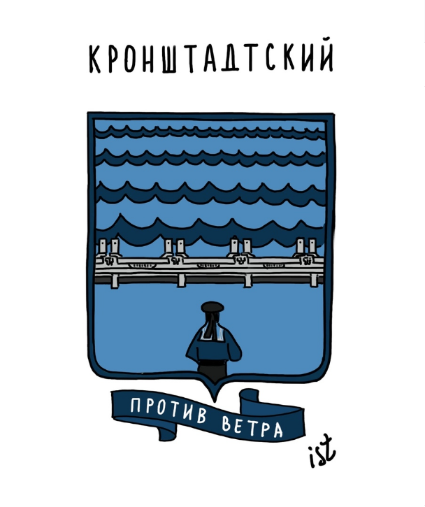 "Кронштадтский район. Фото https://vk.com/tikhomirou, ""Metro"""