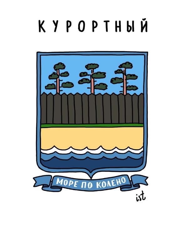 """Курортный район. Фото https://vk.com/tikhomirou, """"Metro"""""""