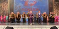 В Петербурге пенсионеры собрались на концерте