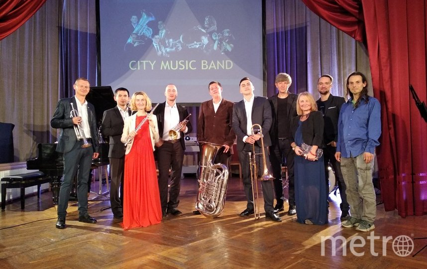 CITY MUSIC BAND.