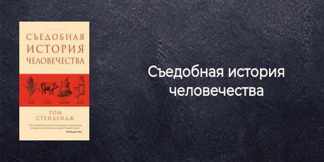 """""""Книжный обзор""""."""