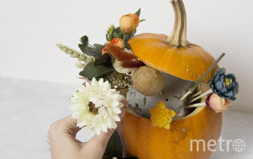 """Ваза с цветами из тыквы. Фото Анна Тихонова, """"Metro"""""""