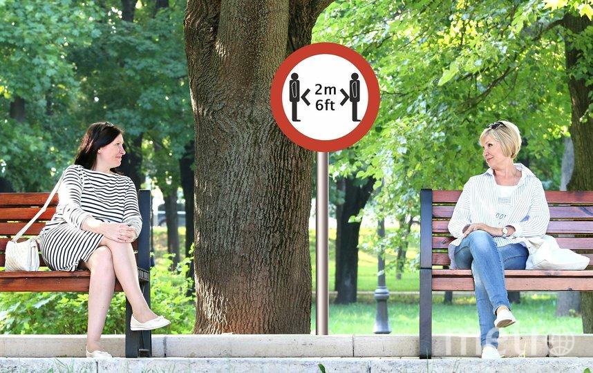 """Во время коронавируса люди обязаны соблюдать социальную дистанцию. Фото pixabay.com, """"Metro"""""""