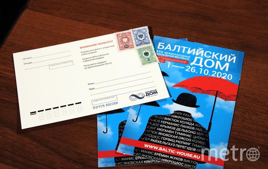 Почтовая открытка. Фото Ю. Багатырев, Предоставлено организаторами