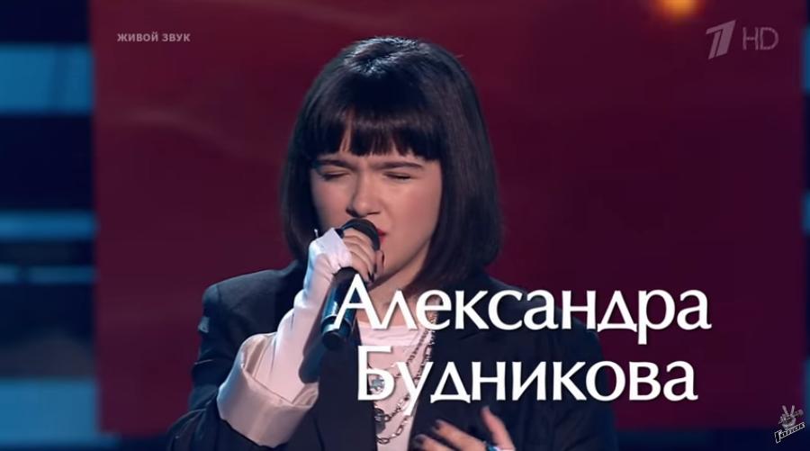 Отцом девушки является ведущий Первого канала Роман Будников. Фото Скриншот Youtube
