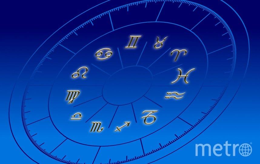 Что говорят звезды. Фото pixabay.com