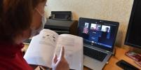 Собянин обсудил с педагогами работу сервиса