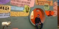 Героиней выставки на ВДНХ стала одна буква