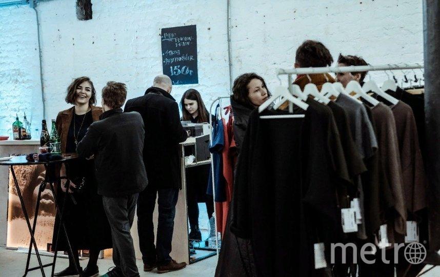 Мероприятие пройдет в Культурном пространстве Бертгольд Центр. Фото Предоставлено организаторами.