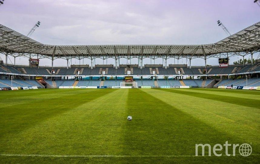Немецкий клуб считает, что на матче присутствовали фанаты сине-бело-голубых. Фото Pixabay.
