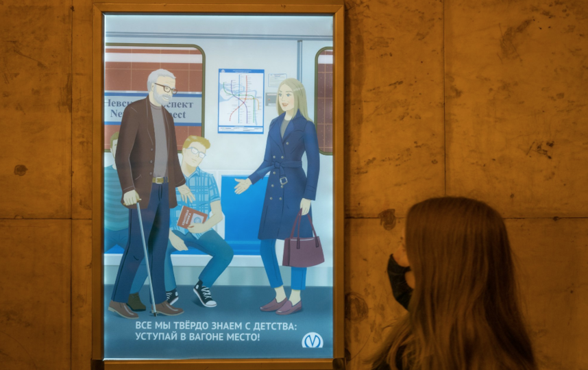 """Неписаные правила метро"". Фото Святослав Акимов, ""Metro"""