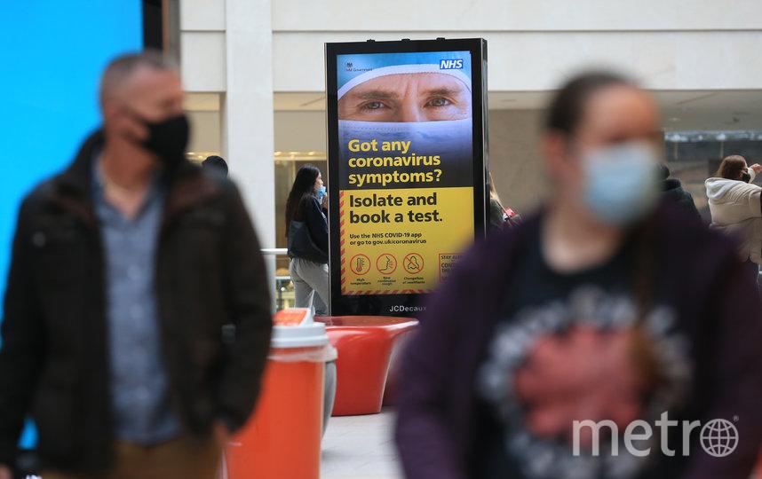 Коронавирус нового типа остаётся глобальной проблемой во всём мире. Фото AFP