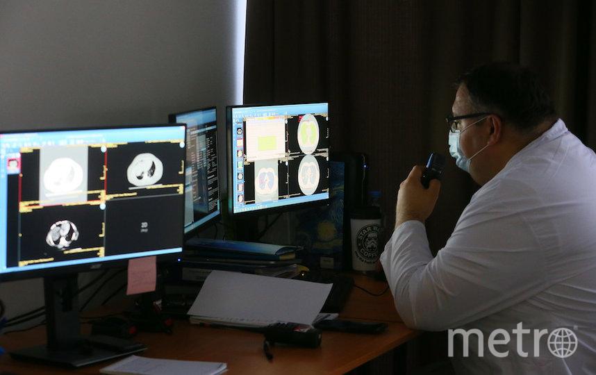 Анализировать результаты рентгенологических снимков и КТ врачам помогает специальная программа – искусственный интеллект ЕРИС. Фото Василий Кузьмичёнок