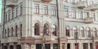 В Казани можно встретить призраков