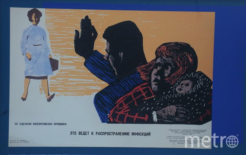 Так в 1967 году изображали антипрививочников – тёмными людьми. Фото Василий Кузьмичёнок