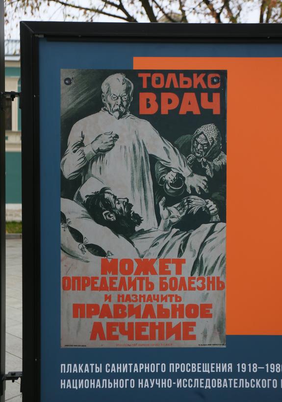 ... а бабушки с народными средствами и злыми лицами не могут! Фото Василий Кузьмичёнок