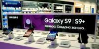 Tele2 и Samsung расширяют сотрудничество