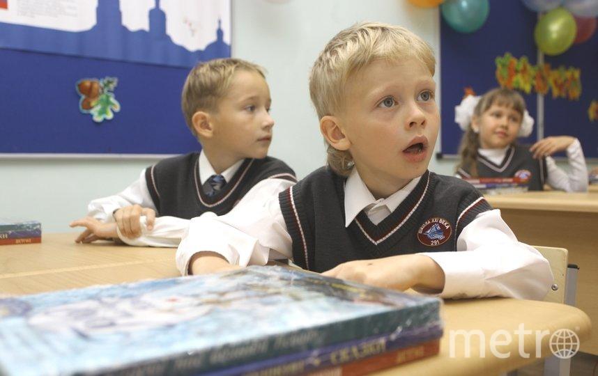 Большинство против дистанционного обучения в Петербурге. Фото Интерпресс