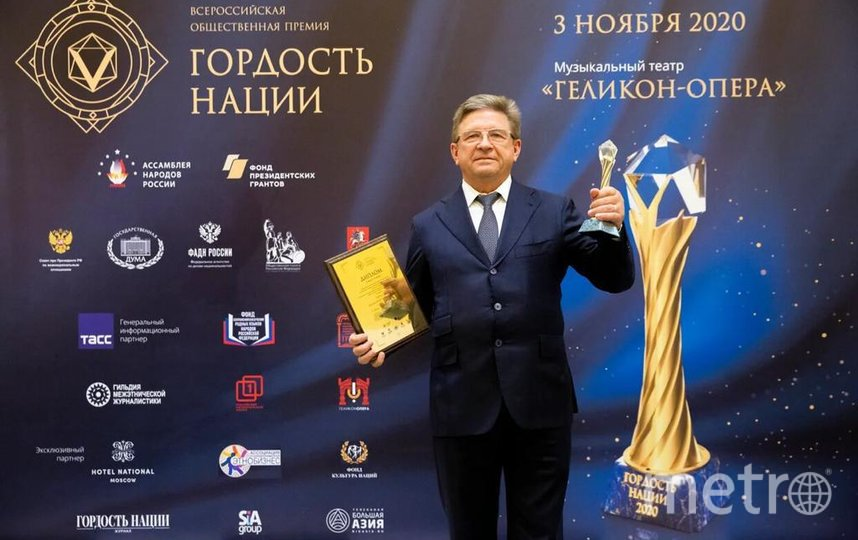 Фото с церемонии. Фото Михаил Безугольников