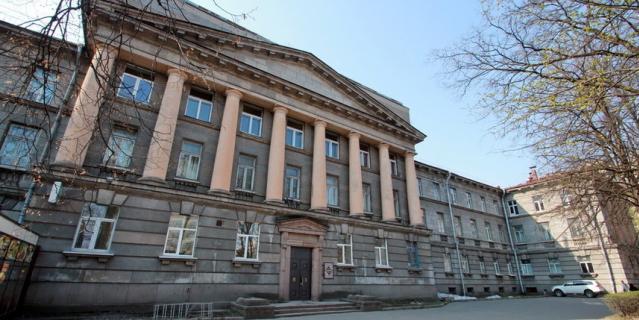 Всероссийского НИИ целлюлозно-бумажной промышленности.