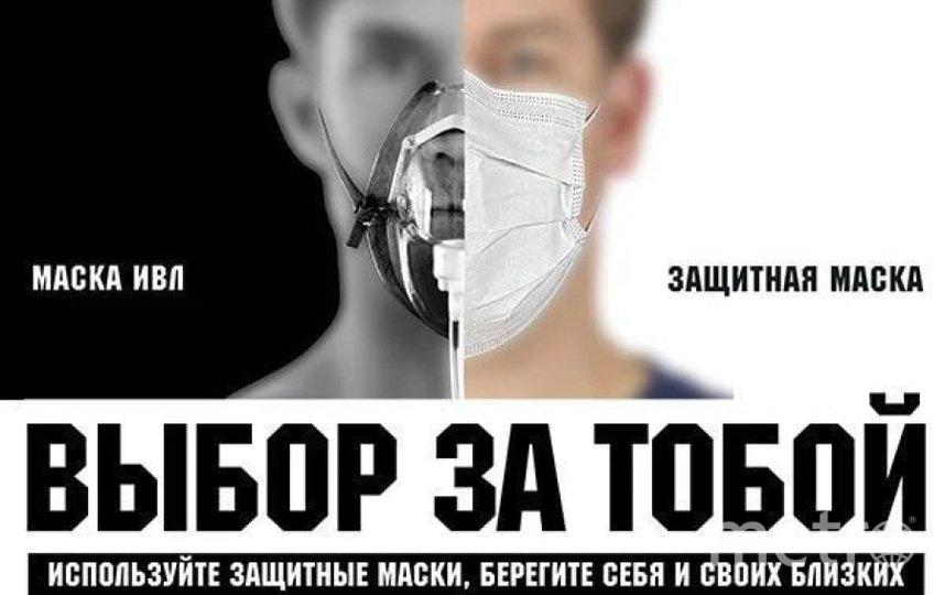 "Metro в Петербурге 5 ноября вышло вот с таким фото на обложке. Фото ""Metro"""