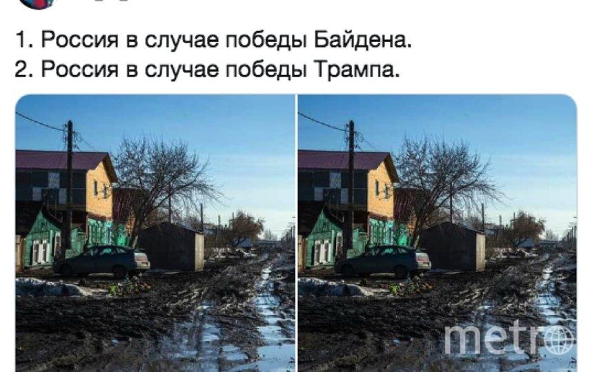 """Шутки про выборы веселят Сеть. Фото https://twitter.com/, """"Metro"""""""