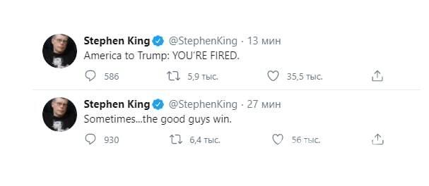 Стивен Кинг в соцсетях высказался о победе Байдена.