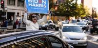 Как в США празднуют победу Байдена: фото, видео