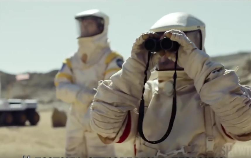 "Кадр из сериала ""Лунная база 8"". Фото скриншот, Скриншот Youtube"