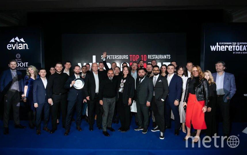 VII церемония награждения лауреатов Национальной ресторанной премии WHERETOEAT St.Petersburg 2020 by Evian&Badoit. Фото Предоставлено организаторами