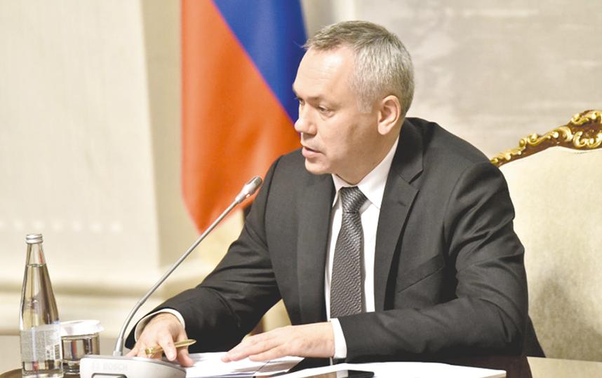 губернатор НСО Андрей Травников.