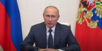Полный текст заявления Путина о прекращении огня в Нагорном Карабахе – видео
