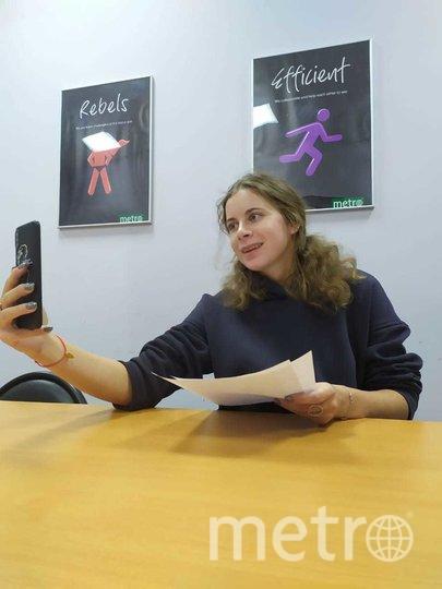 """Записывать стихотворение на камеру оказалось сложнее, чем я думала. Фото """"Metro"""""""