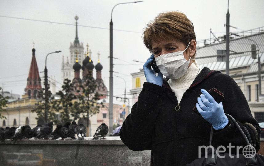 В Москве с 12 мая действует масочно-перчатный режим. Фото AFP